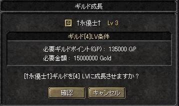 a0094602_21151020.jpg