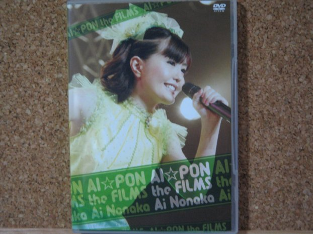 野中藍 「AI☆PON the FILMS」_e0058207_1822998.jpg