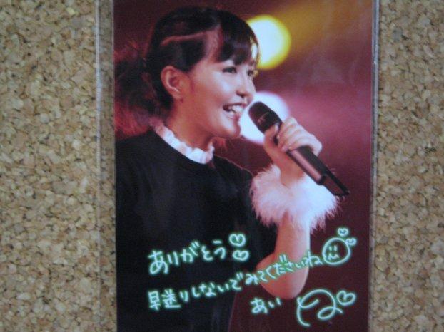 野中藍 「AI☆PON the FILMS」_e0058207_186559.jpg