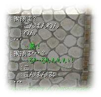 e0092915_1415845.jpg