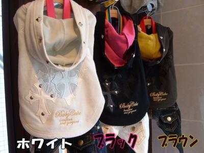 パリエロチカ・BABYCAKE新作入荷しましたよん☆_b0084929_15162142.jpg