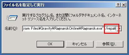 d0080629_1630328.jpg