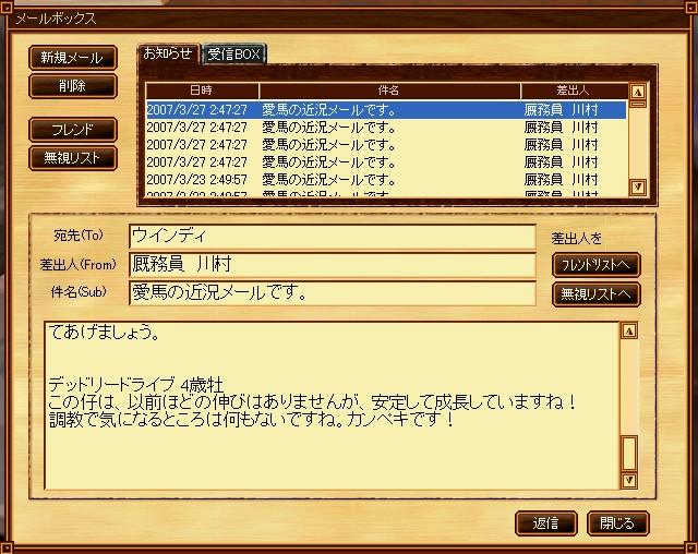 d0089433_15032.jpg
