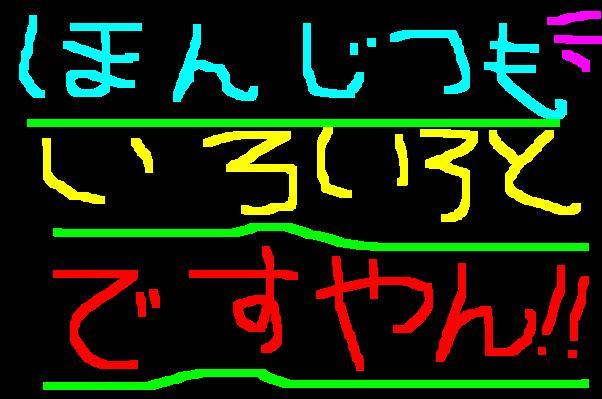 f0056935_20562212.jpg