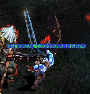 f0044936_2281934.jpg