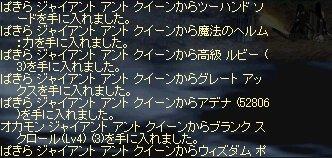 b0010543_206512.jpg
