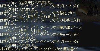 b0010543_207045.jpg