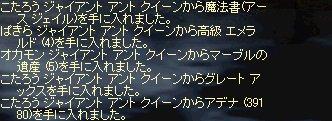 b0010543_2072739.jpg