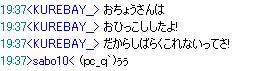 f0121146_1940156.jpg