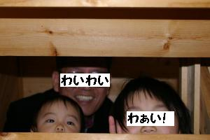 f0086355_0336100.jpg
