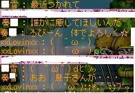 c0055956_19421599.jpg