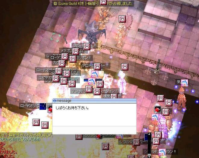 d0040357_1573824.jpg