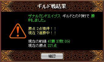 e0101858_4445197.jpg