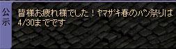 f0115259_145344.jpg