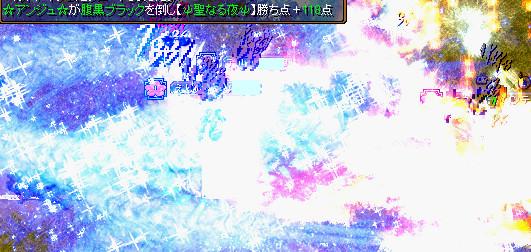 c0076769_13303928.jpg