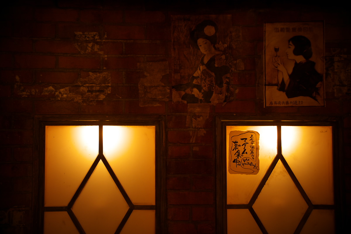 昭和レトロ 4_f0021869_1639820.jpg