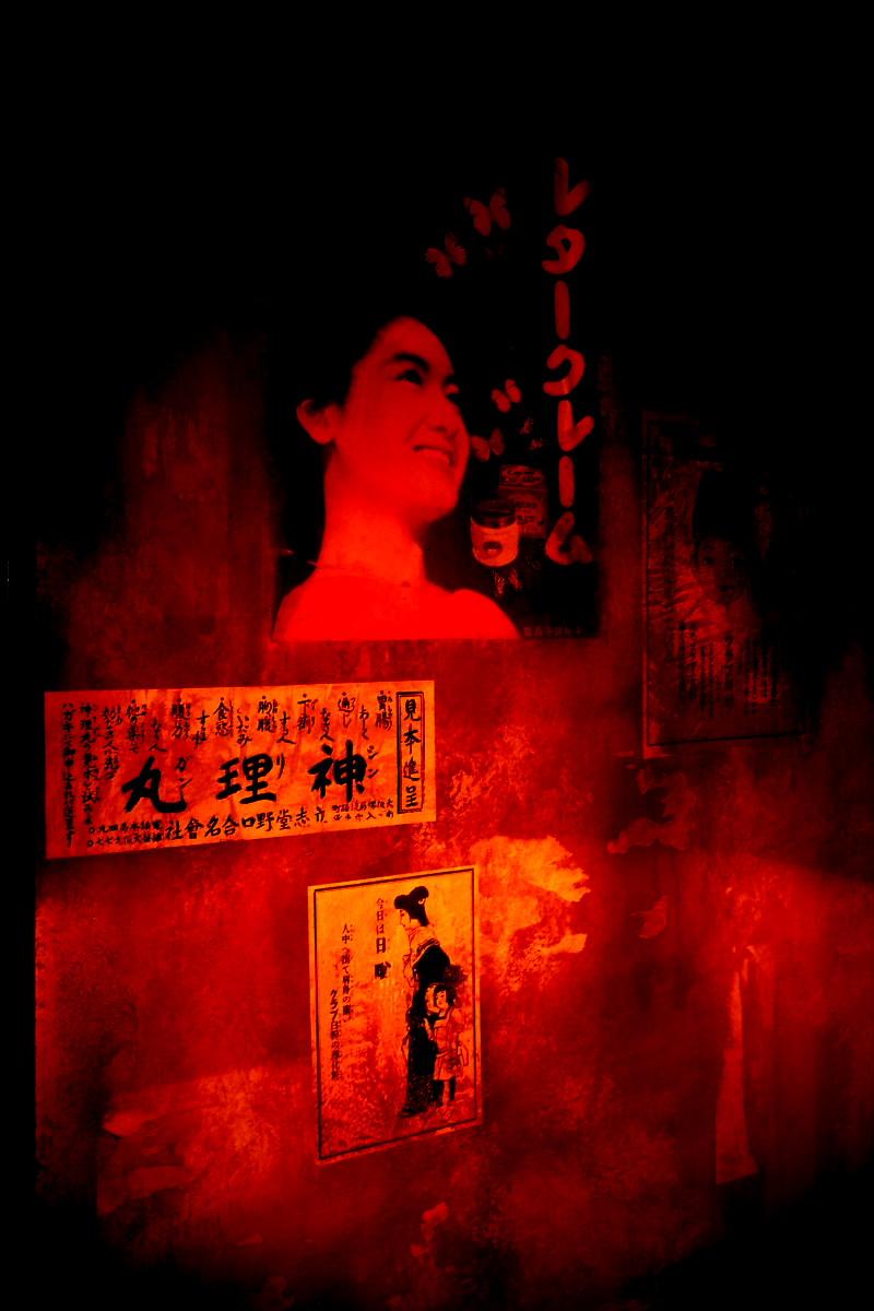 昭和レトロ 1_f0021869_1692943.jpg