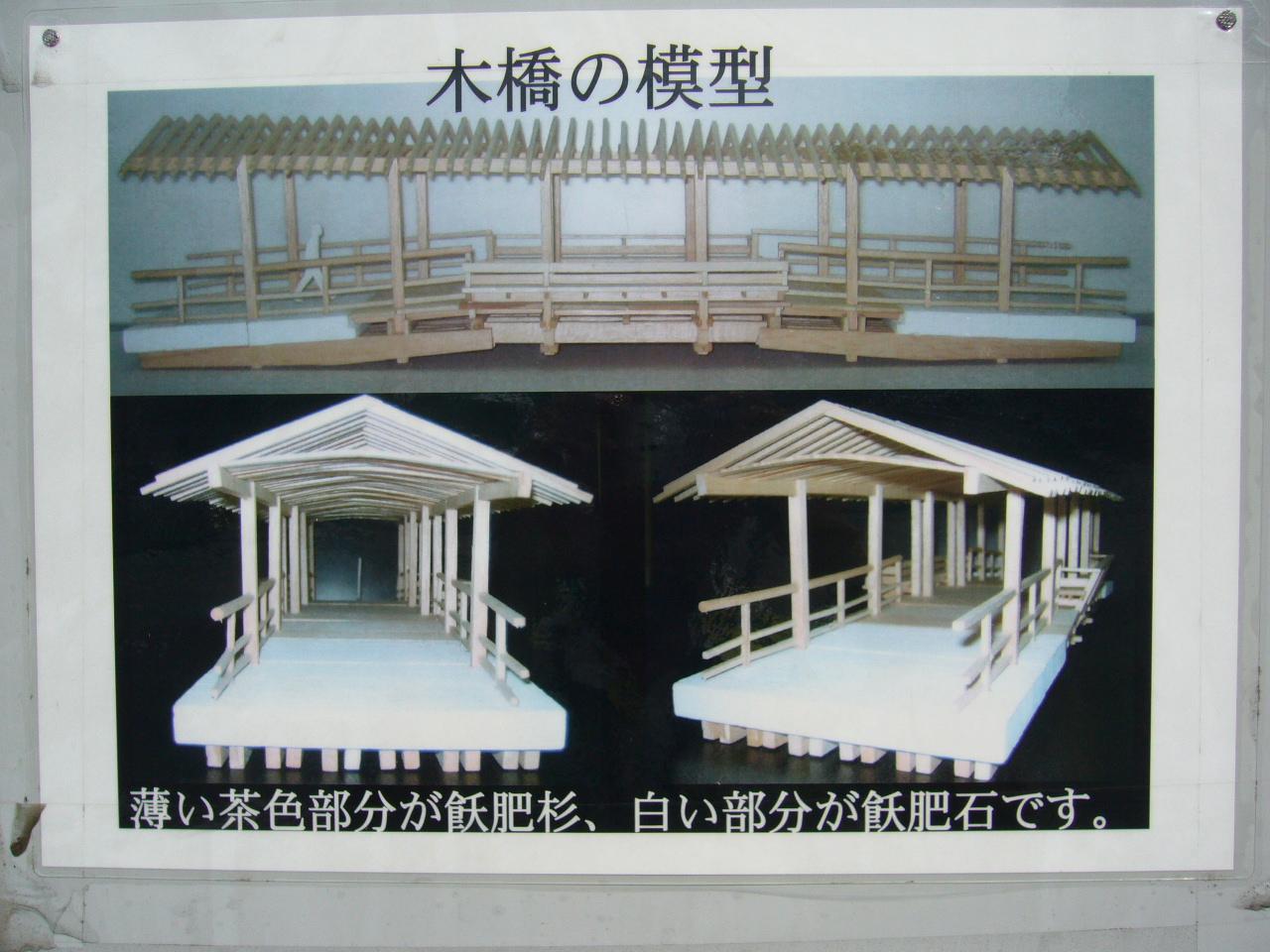 f0138874_17475469.jpg