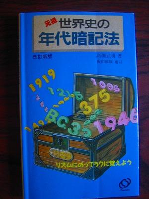 b0011584_19191960.jpg