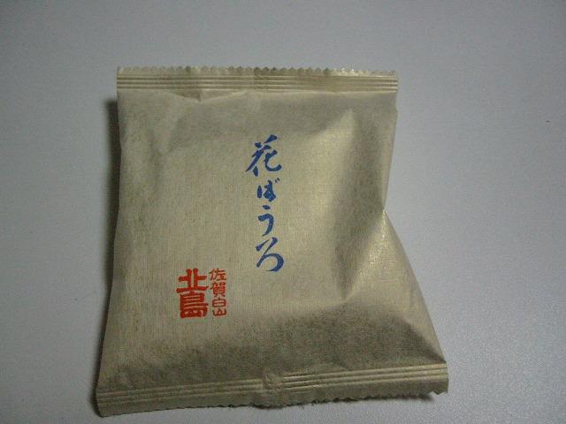 e0076995_20113056.jpg