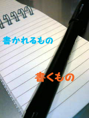 f0065199_6475242.jpg