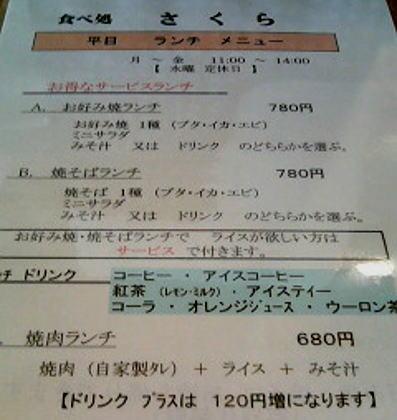 b0055202_0185237.jpg