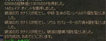 c0016602_194381.jpg