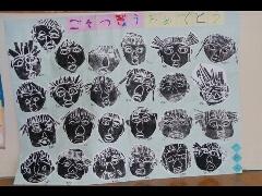 1年生 楽しい顔の紙版画3_c0052304_712960.jpg