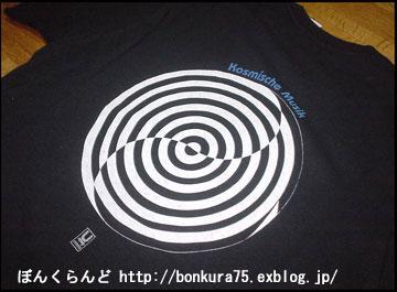b0080809_22133028.jpg