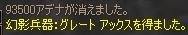 b0062614_103819.jpg
