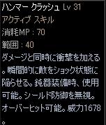 b0062614_181827.jpg