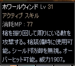 b0062614_182999.jpg