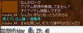 b0051419_16373667.jpg