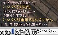 b0051419_16444270.jpg