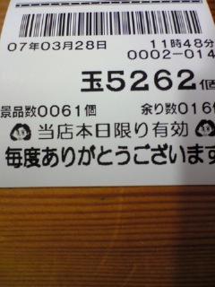 f0065228_14191331.jpg