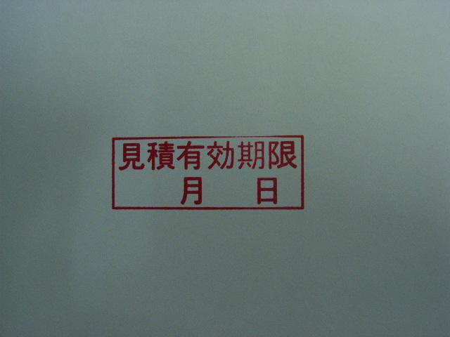 スタンプ・ハンセン_d0085634_9505687.jpg