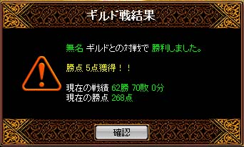 b0073151_2112841.jpg