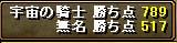 b0073151_2114576.jpg