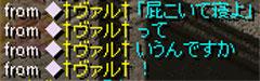 f0115259_15411450.jpg