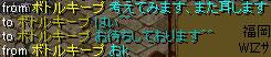f0115259_155037.jpg