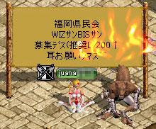 f0115259_1695668.jpg