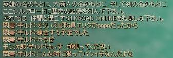 f0091762_21502816.jpg