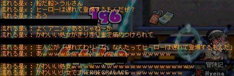d0087263_20344558.jpg