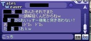 f0034663_6564688.jpg