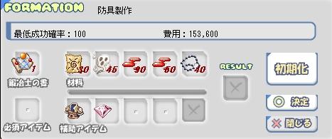 b0069074_22535326.jpg