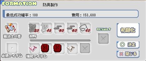 b0069074_2254577.jpg