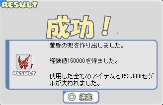b0069074_2255128.jpg