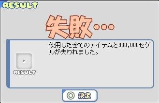 b0069074_2257033.jpg