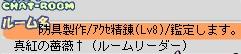 b0069074_2304541.jpg