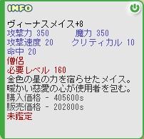 b0069074_23113595.jpg
